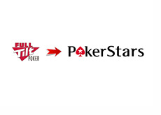 Full Tilt Poker becomes Pokerstars - Illustration