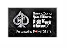 GDAM Pokerstars - APPT - Asia Pacific Poker Tour
