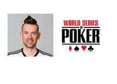 George Danzer - Pokerstars Pro - WSOP (World Series of Poker) logo