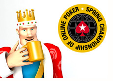 king is drinking his morning coffee and updating the peops about the upcoming wcoop - world championships of online poker