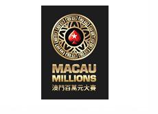 Pokerstars Macau Millions 2014 - Logo