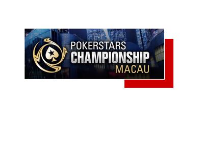2017 Pokerstars Championship - Macau - Promotion image, cropped. Logo.